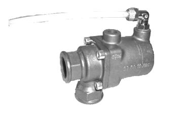 Девакуумирующий клапан. 1